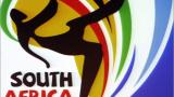 Без ток в ЮАР по време на Мондиала