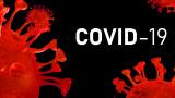"""""""Британският щам"""" е втора мутация на COVID-19 с по-лесно разпространие"""