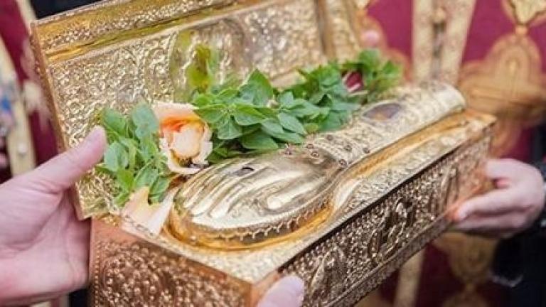 Частица от мощите на Св. Георги Победоносец пристигна в Бургас