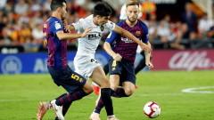 Серхио Бускетс: Този сезон силите в Ла Лига са изравнени