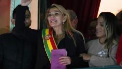 Жанин Анес пое президентския пост в Боливия