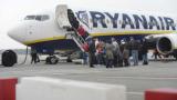 """Два самолета на """"Райънър"""" се сблъскаха в Лондон"""