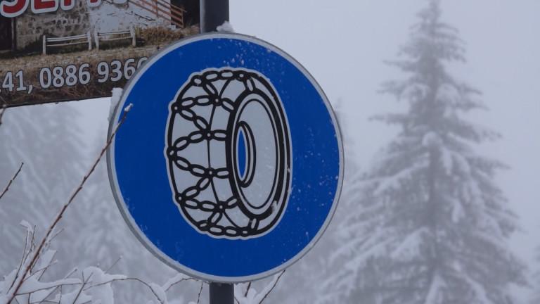 АПИ вече се готви за първия сняг