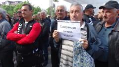 Системни аварии с водата вдигнаха Самораново на протест
