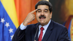 Съюзът на комунистите в България подкрепи Мадуро