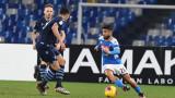 Наполи победи Лацио с 1:0