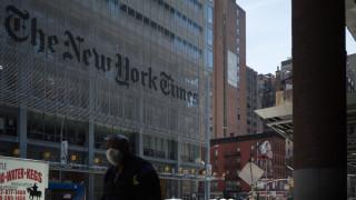 """Публикуван материал на сенатор Котън доведе до оставка в """"Ню Йорк Таймс"""""""