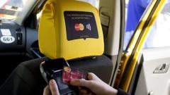 MasterCard отчита значителен ръст на безконтактните плащания в Европа