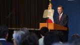 Южна Корея даде последен шанс на КНДР, поиска мирен договор