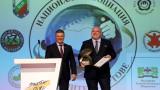"""Министър Кралев бе отличен с почетна награда """"Златен пояс"""""""