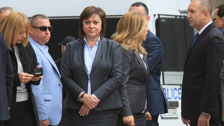 Нинова подаде оставка, откриха следи от Зайков, мораториум върху откриването на университети…