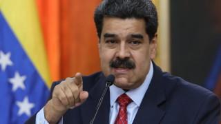 Мадуро зове Португалия да върне парите на Венецуела