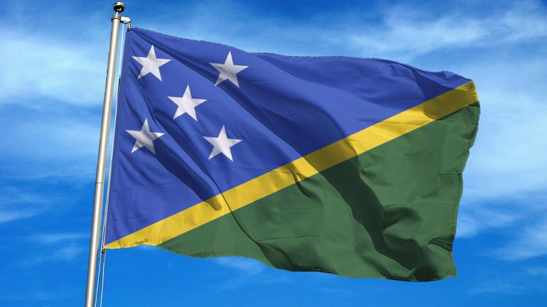 Тайван прекрати дипломатическите си отношения със Соломоновите острови, след като