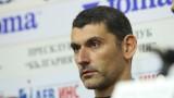 Александър Попов остава верен на ЦСКА
