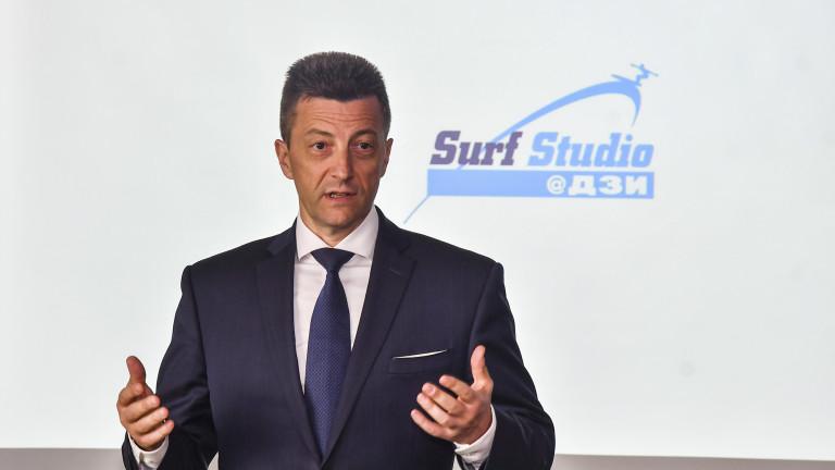 Снимка: ОББ откри лаборатория за иновации SurfStudio