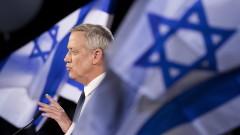 Ганц готов за среща с Абас, но критичен към палестинците