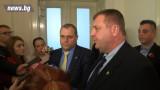 Патриотите със законодателни промени за КЕВР