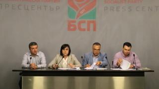 Нинова предлага без лятна ваканция за депутатите