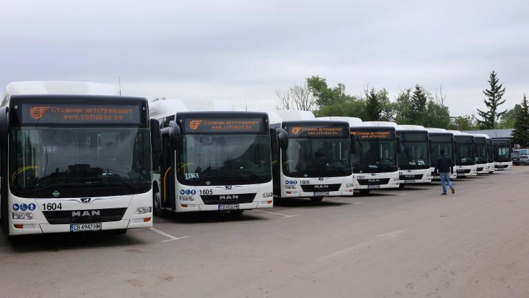 Автобусните превозвачи: Не сме против протеста, но търпим загуби от блокадите