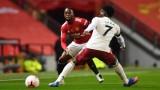 Манчестър Юнайтед - Арсенал 0:1, гол на Обамеянг
