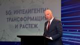 """България ще има """"умни"""" градове с 5G мрежа през 2020 г, обещава Желязков"""