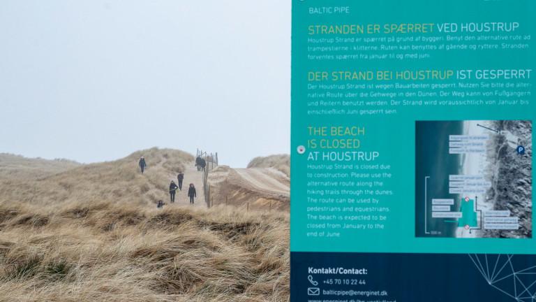 Дания спря балтийския газопровод от Норвегия и поряза Полша