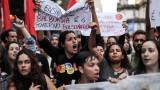 Стотици хиляди в Бразилия на протест срещу съкращаване на разходите за образование