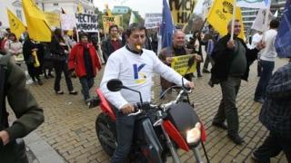 Бойко, осъзнай се, викна НДСВ на митинг в София