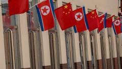 Китай намали наполовина търговията със Северна Корея
