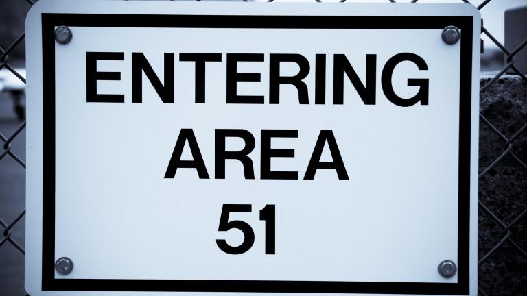 Зона 51 в щата Невада е едно от най-добре охраняваните