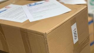 Близо 130 000 лева дарения събра кампанията на БЛС