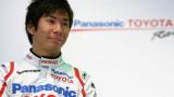 Формула 1 помага на Япония