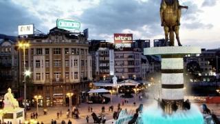 Как Македония изпревари Германия, Австралия и Канада по условия за бизнес