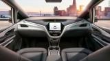Пет причини защо автономните автомобили все още са мечта