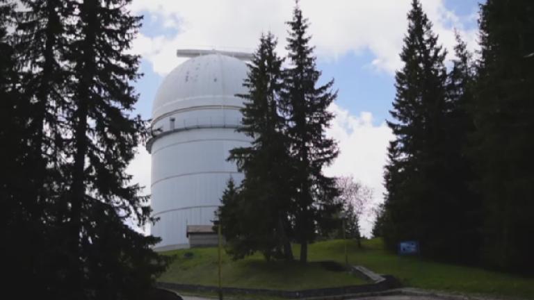 Отбелязваме Световния ден на астрономията