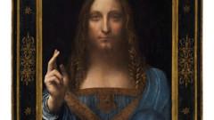 Продадоха най-скъпата картина в света