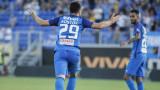 Левски победи Септември с 2:0 в мач от Първа лига