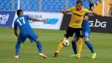 Арда и Ботев (Пловдив) не се победиха - 0:0
