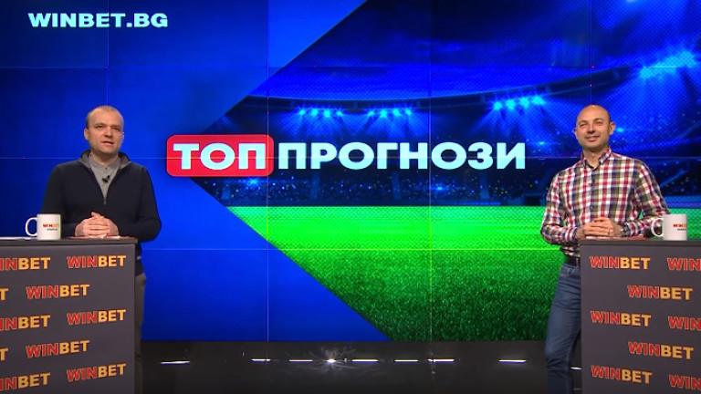 След успешния старт, новото предаване на ТОПСПОРТ и SportCafe-