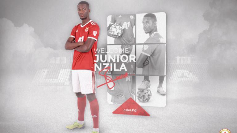 Жуниор Нзила - двойникът на Погба