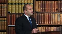 "Румен Радев критикува Европа пред ""Оксфорд юниън"""