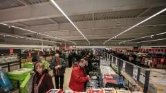 LIDL откри най-големият си магазин в България