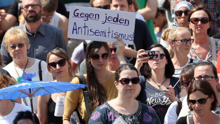Положението с антисемитизма се влошава и евреите все повече се