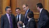 БСП отново поиска вето върху целия Изборен кодекс