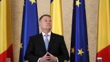 Румъния удължава извънредното положение с още един месец