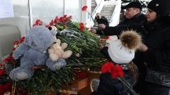 Три версии за самолетната трагедия в Ростов на Дон