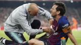 Барселона без Лионел Меси за Ел Класико!