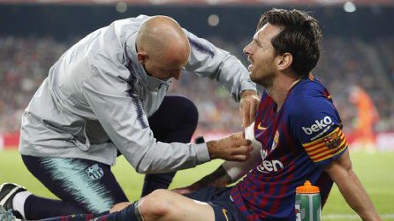 Суперзвездата на Барселона Лионел Меси вече започна своето възстановяване, след