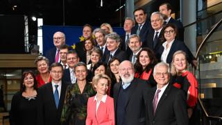 Започва мандатът на новата Европейска комисия