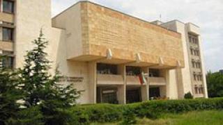 Пловдивският университет в подкрепа на евровота